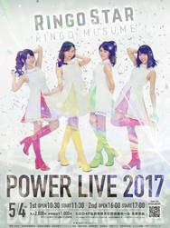 RINGOMUSIC POWER LIVE2017