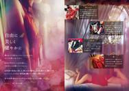 A5_shiagari_4p_ura.jpg