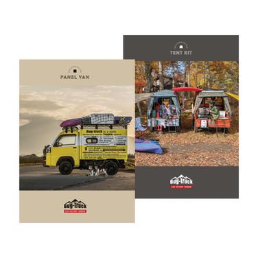Bug-truck パンフレット
