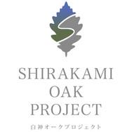 白神オークプロジェクト