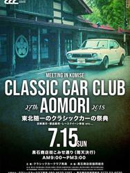 CLASSIC CAR CLUB AOMORI