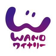 WANOワイナリー