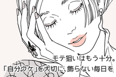 MEDIA編集部様 2.png