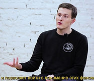 савченков.jpg