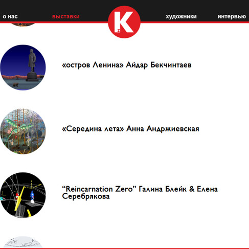 KZ gallery