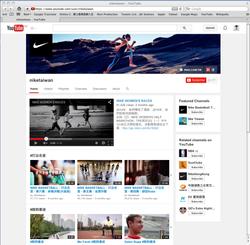 Online promotion for women running