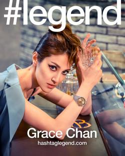 Grace Chan (陳凱琳)