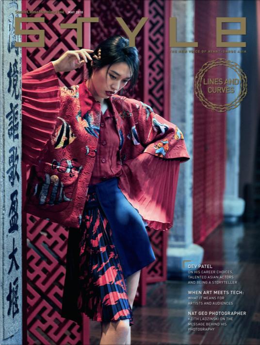 Style #cover #parkhyatt #nanjing #highfa