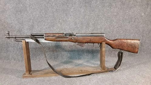 1957 Chinese Type 56 SKS 762x39 Matching