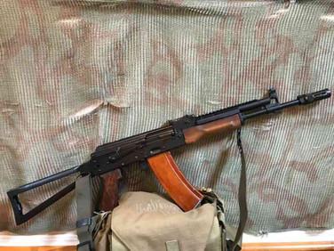 Bulgarian AKS-74