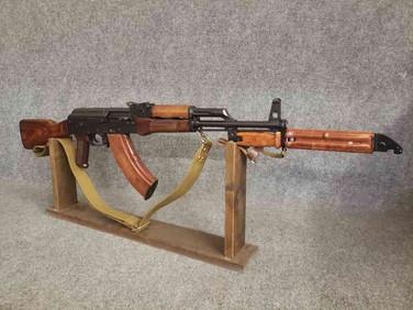 1968 Russian AKM