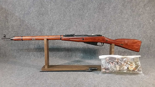 Russian Mosin Nagant 91/30 Military Surplus