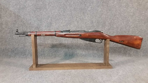 Russian Mosin Nagant M44