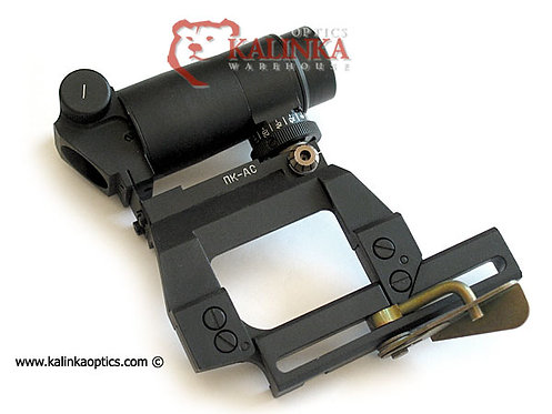 PK-AS Dual Black Dot, Red Dot Tactical Combat Sight, AK