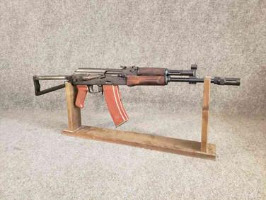 Bulgarian AK74