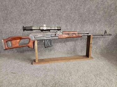 Romanian PSL Sninper Rifle