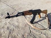 Hungarian AMM AK63F