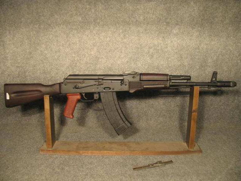 NGS Bulgarian AK74 Plum All Matching