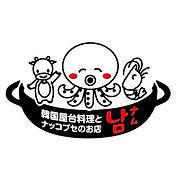 ナム様ロゴ.jpg