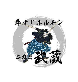 musashi様ロゴ.jpeg