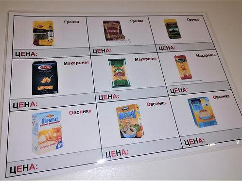 """Таблица сравнения продуктов """"Крупы"""""""