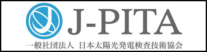 pita-banner.jpg