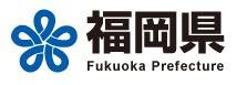 logo_fukuokaken.jpg