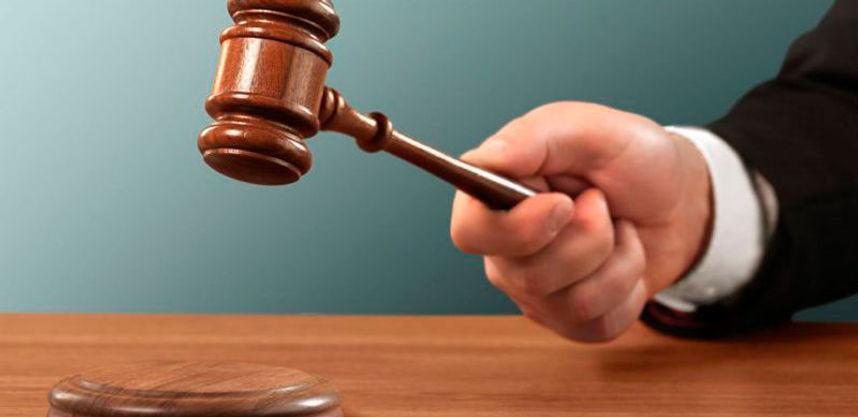 Alt-решение суда