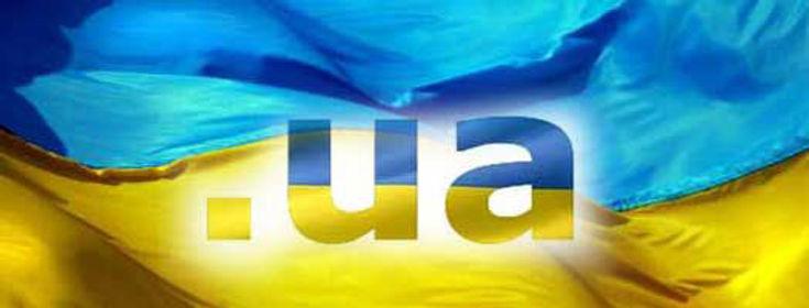 Alt-зарегистрировать м в украине
