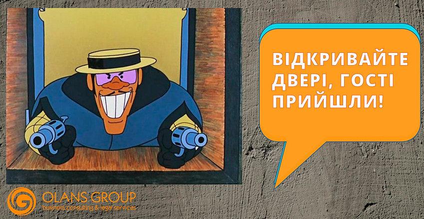 Alt-мораторий в Украине