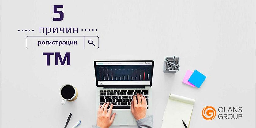 Alt-как зарегистрировать торговую марку в украине