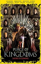 purge_3.png