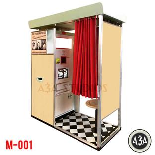 Digital Retro M-001 Photobooth