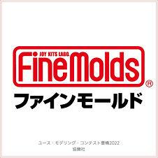 youmo_finemolds.jpg
