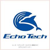 youmo_echotech.jpg
