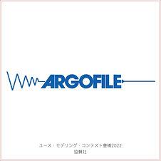 youmo_argofile.jpg