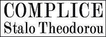 logo COMPLICE-STALO THEODOROU eps illust