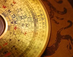 4598feng_shui_compass.jpg