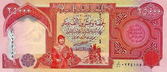 dinar-iraqui.jpg