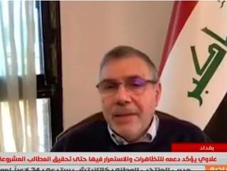 Mohamed alaui fue designado como el nuevo primer ministro de irak