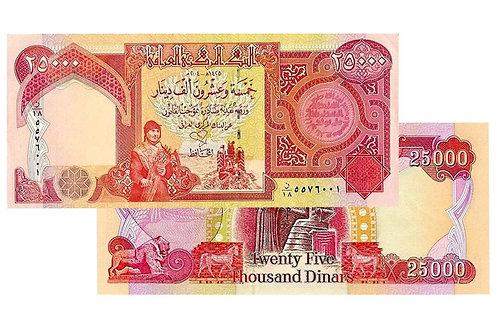 250.000 Dinares Irakies
