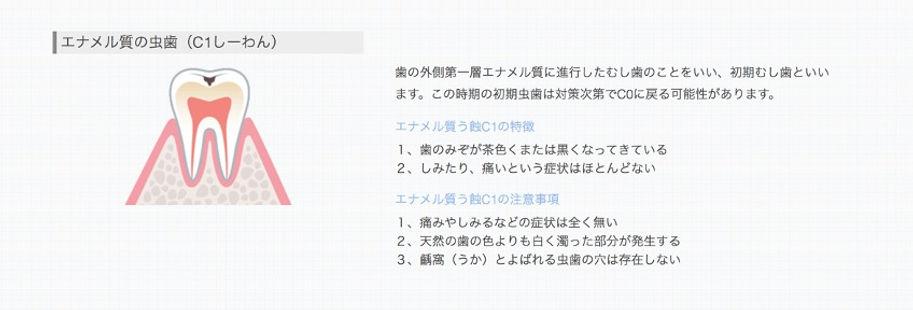 図3png.jpg