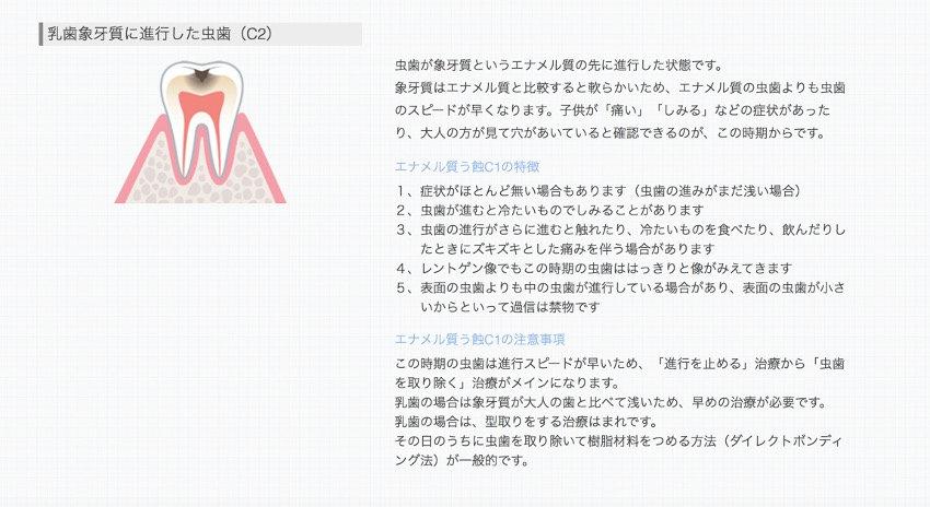 図4png.jpg