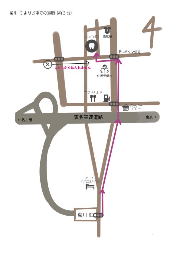 川辺歯科地図2.png
