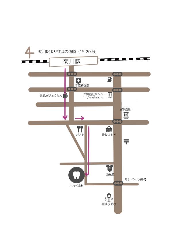 川辺歯科地図1.png