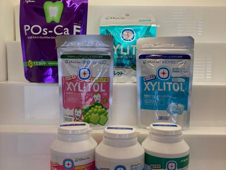 市販のキシリトール商品もむし歯予防効果はあるの?