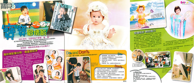2011年接受《TVB週刊》介紹及訪問