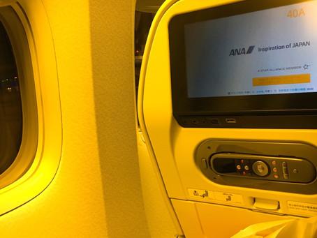 ANAの飛行機の過ごし方