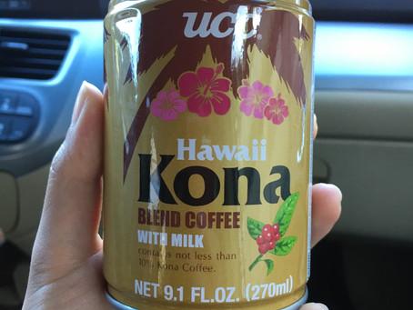 日本では当たり前でもハワイには無いもの