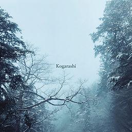 Kogarashi明るい.jpg